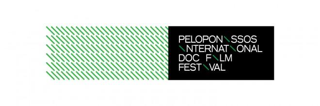 Logo Peloponnisos